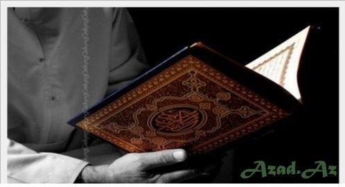 Quran oxunanda susaraq onu dinləmək