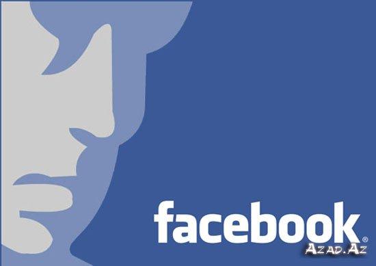 Facebookda Böyük Tələ!